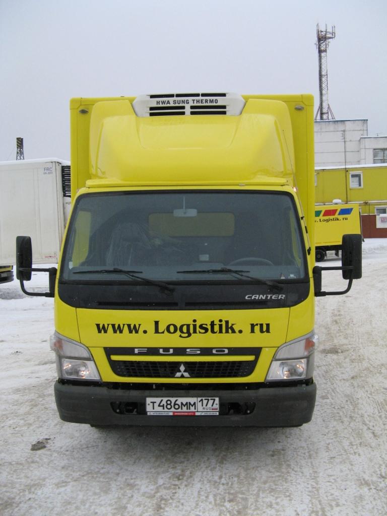 Перевозка грузов глубокой заморозки