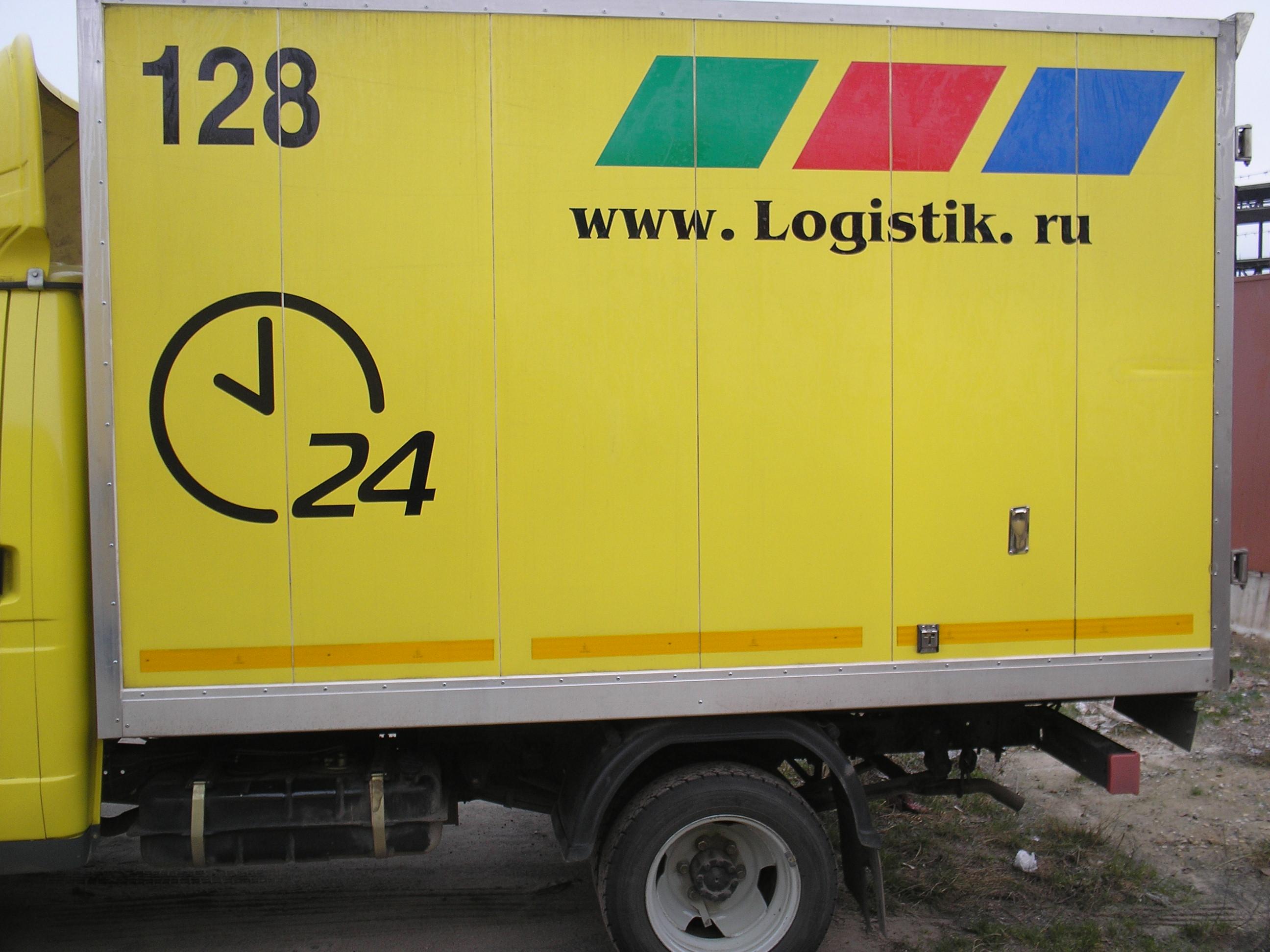 Опыт транспортно логистической компании